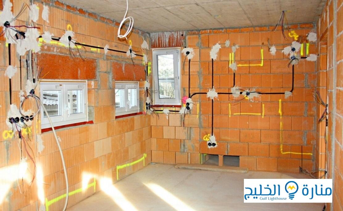 صيانة كهرباء المنازل في الرياض
