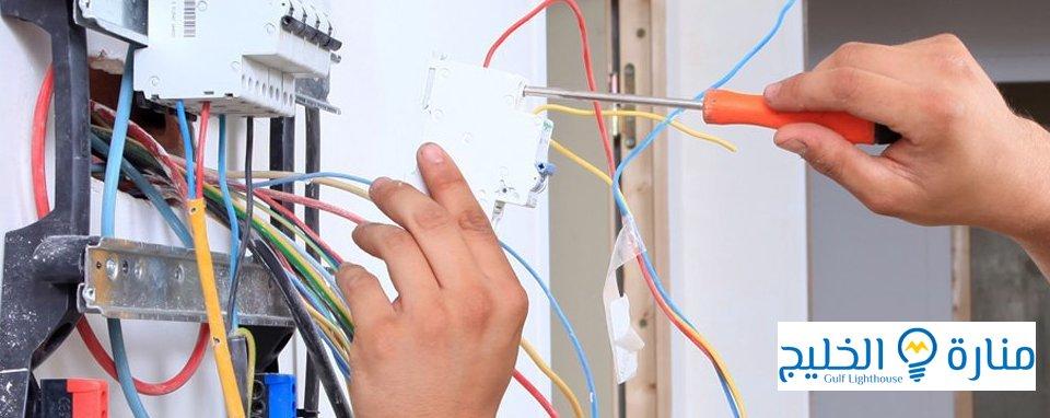 فحص أعطال الكهرباء بالرياض