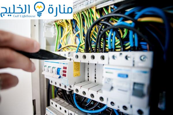 شركة كشف التماس الكهرباء في الرياض
