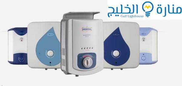 خدمة اصلاح السخان الكهربي في الرياض