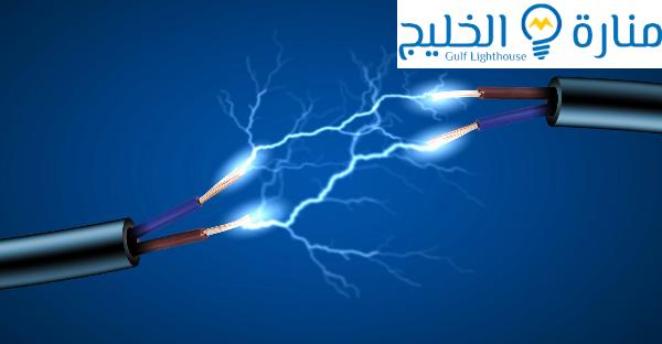 اسباب تهريب الكهرباء في المنزل