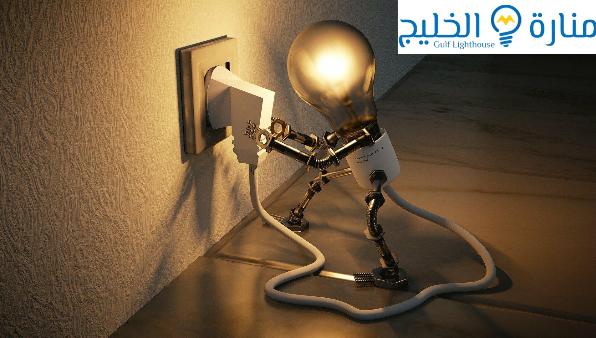 شركة متخصصة في الكهرباء بالرياض