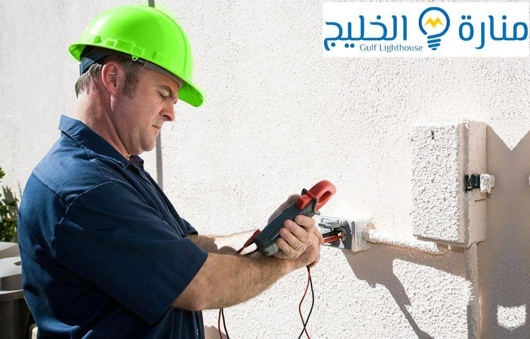 شركة متخصصة في الكهرباء بجدة