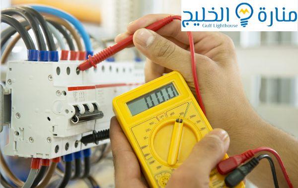 اصلاح اعطال الكهرباء المنزلية